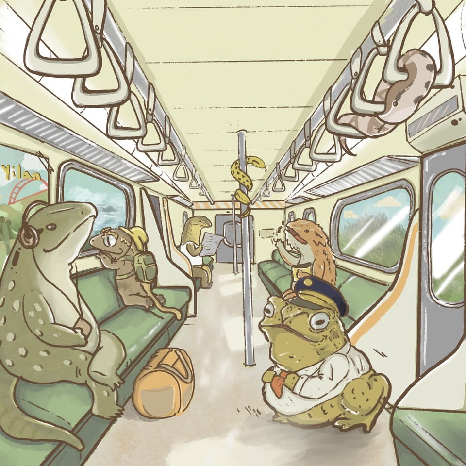 爬爬列車出發囉! Illust of 賢 August2021_Animal Frog