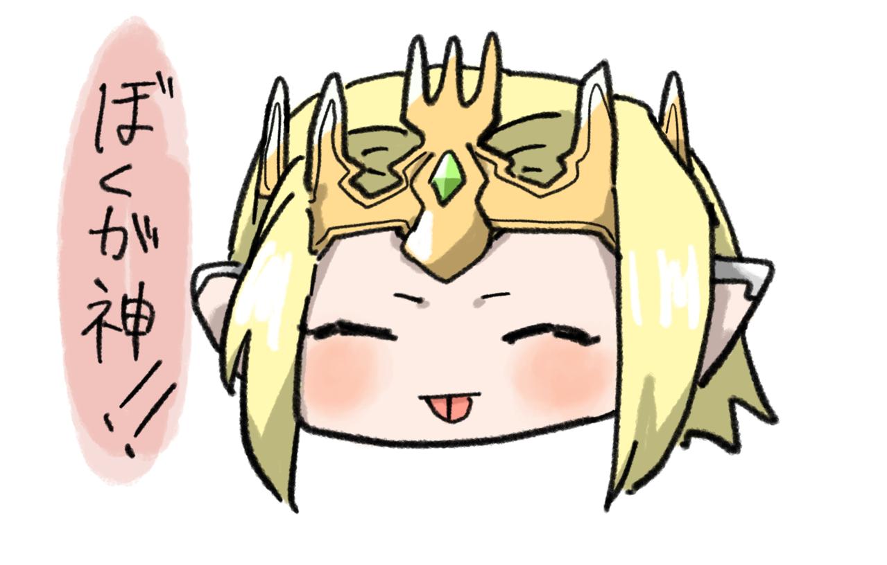 うりゃ!! Illust of トラバント@低浮上 オベイロン Sword_Art_Online 須郷信之