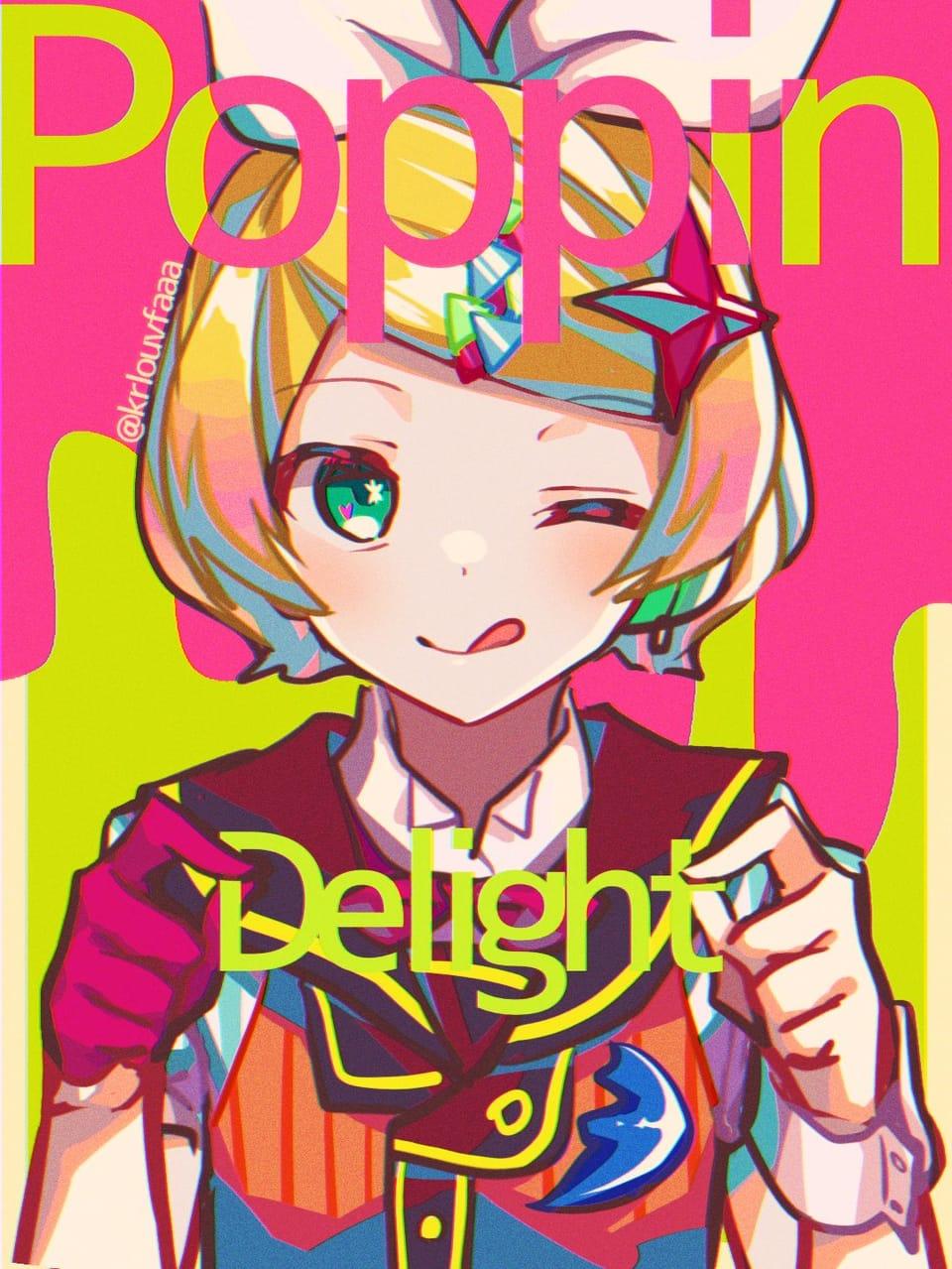 Poppin! Illust of レヅキ game Kagamine_Rin