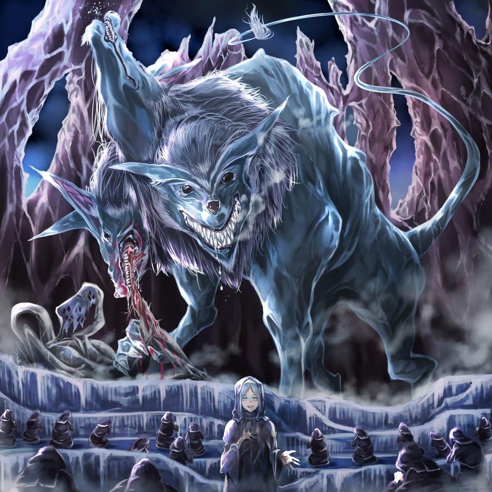 「主様の御前です。私語と命乞いはお慎みください。」 Illust of オニコロシ/生き方/帰り路 March2021_Creature oc dog monster original