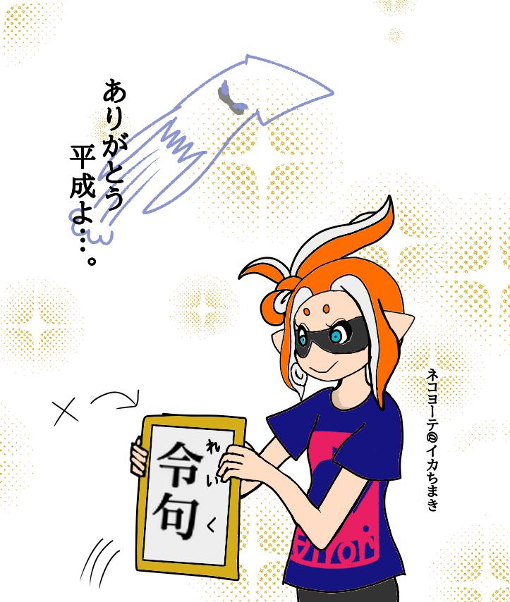 【最新】 一周年 イラスト - イラスト