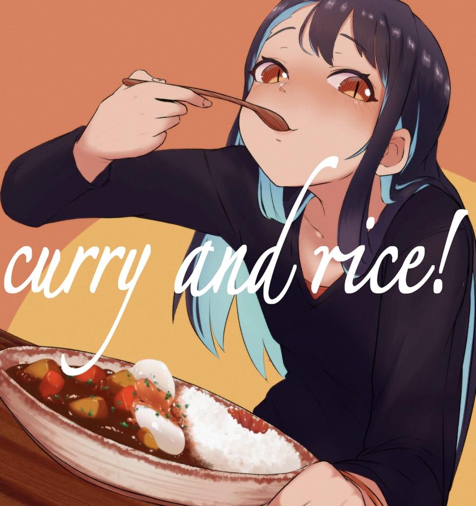温玉カレーライス Illust of G-man illustration painting food original girl iPadPro カレー