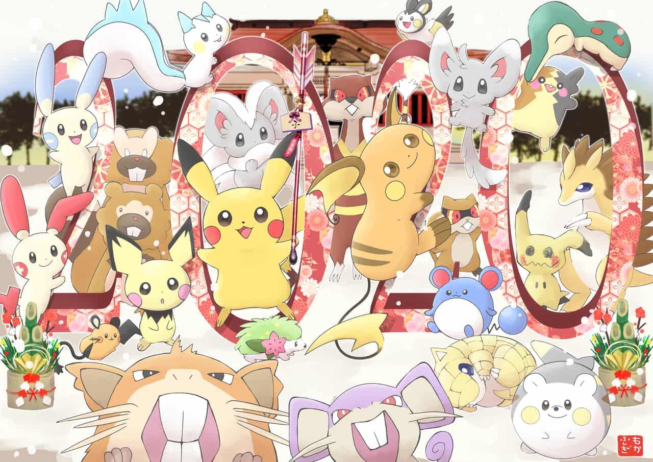 ねずみポケモン大集合 Illust of もかふしぎ Jan.2020Contest ライチュウ サンドパン pokemon マリル コラッタ Pikachu ねずみポケモン Shaymin Pichu