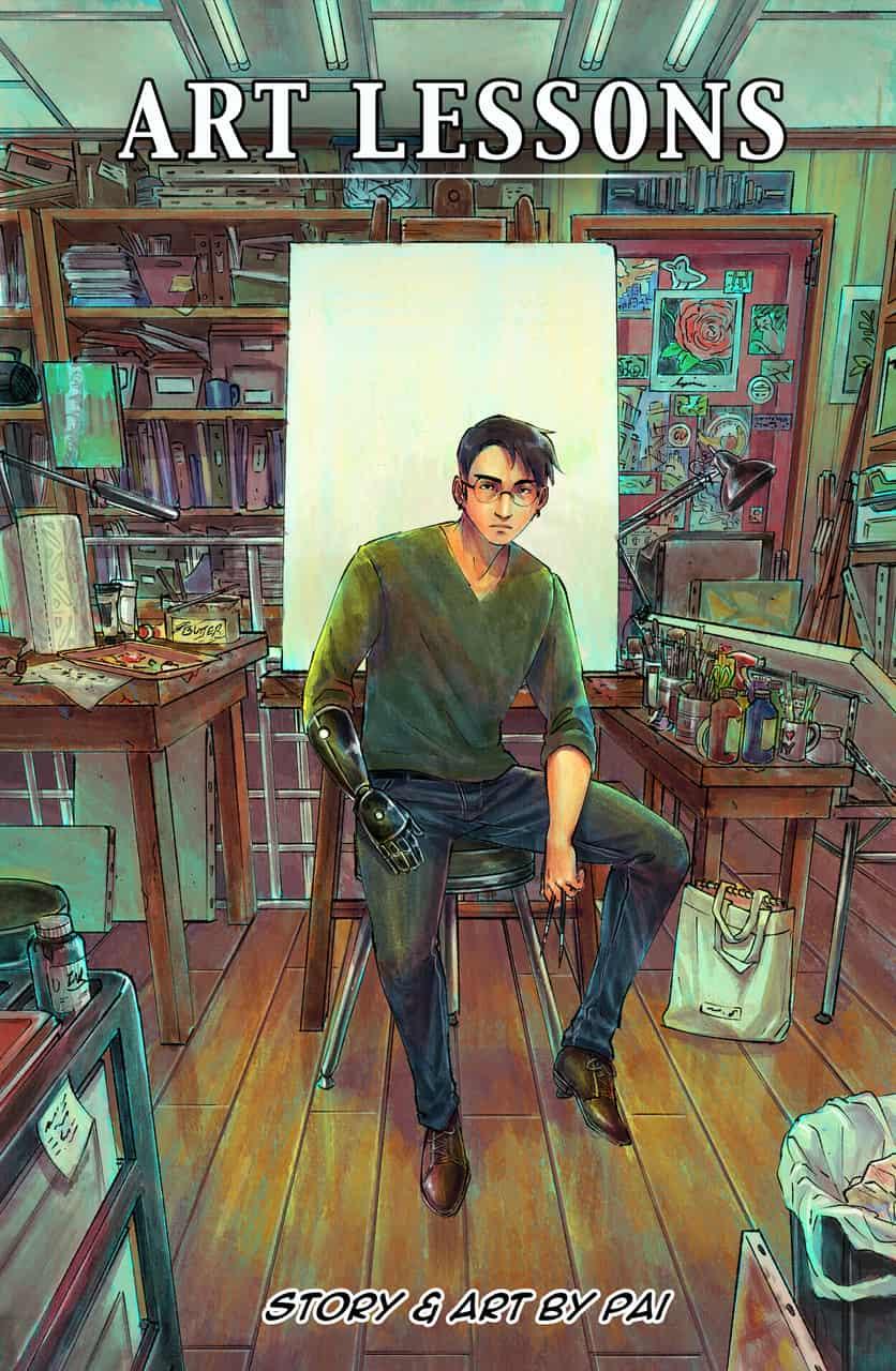 Art Lessons (Cover) Illust of Pai manga Comics background watercolor