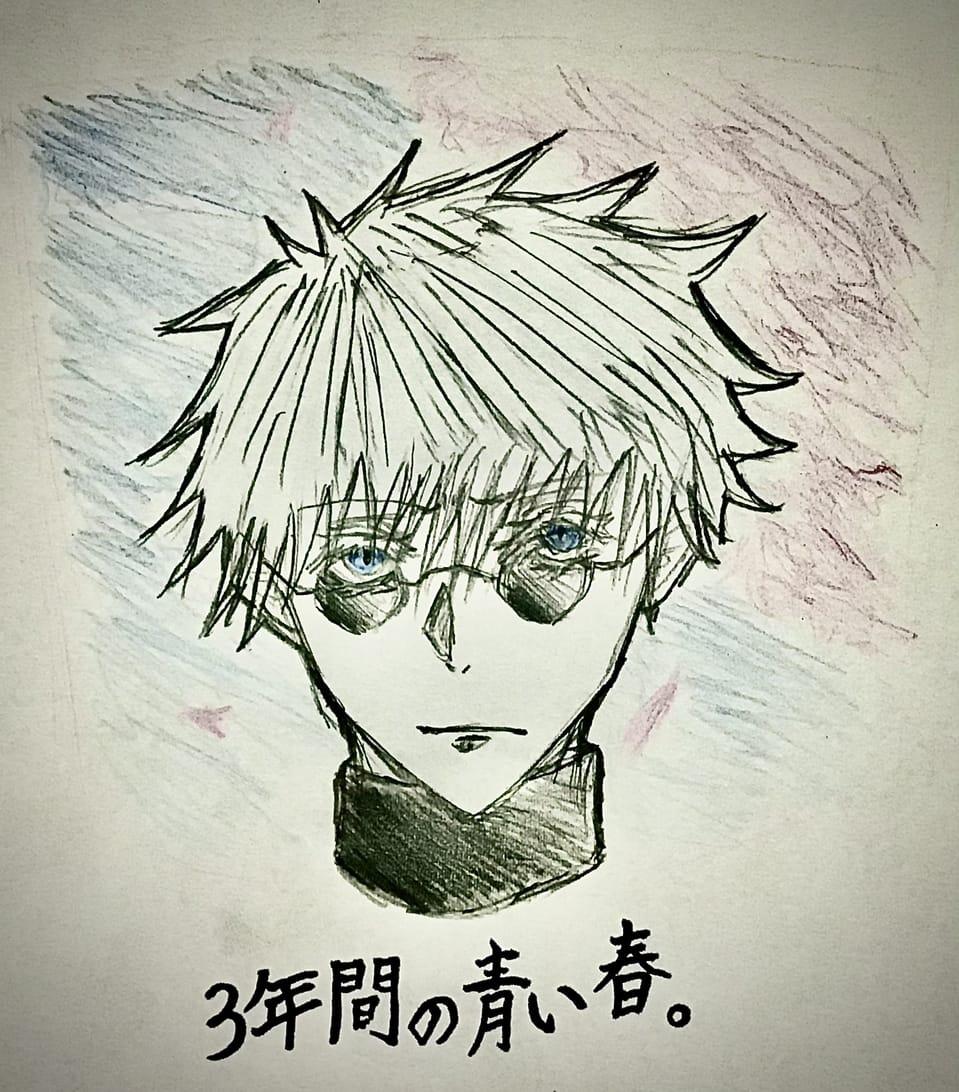 3年間の青い春 Illust of りりもん/±± #4級絵師 JujutsuKaisenFanartContest SatoruGojō アナログ JujutsuKaisen