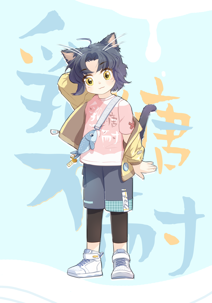 牛奶 Illust of 熊豆 January2021_Contest:OC cat_ears 正太