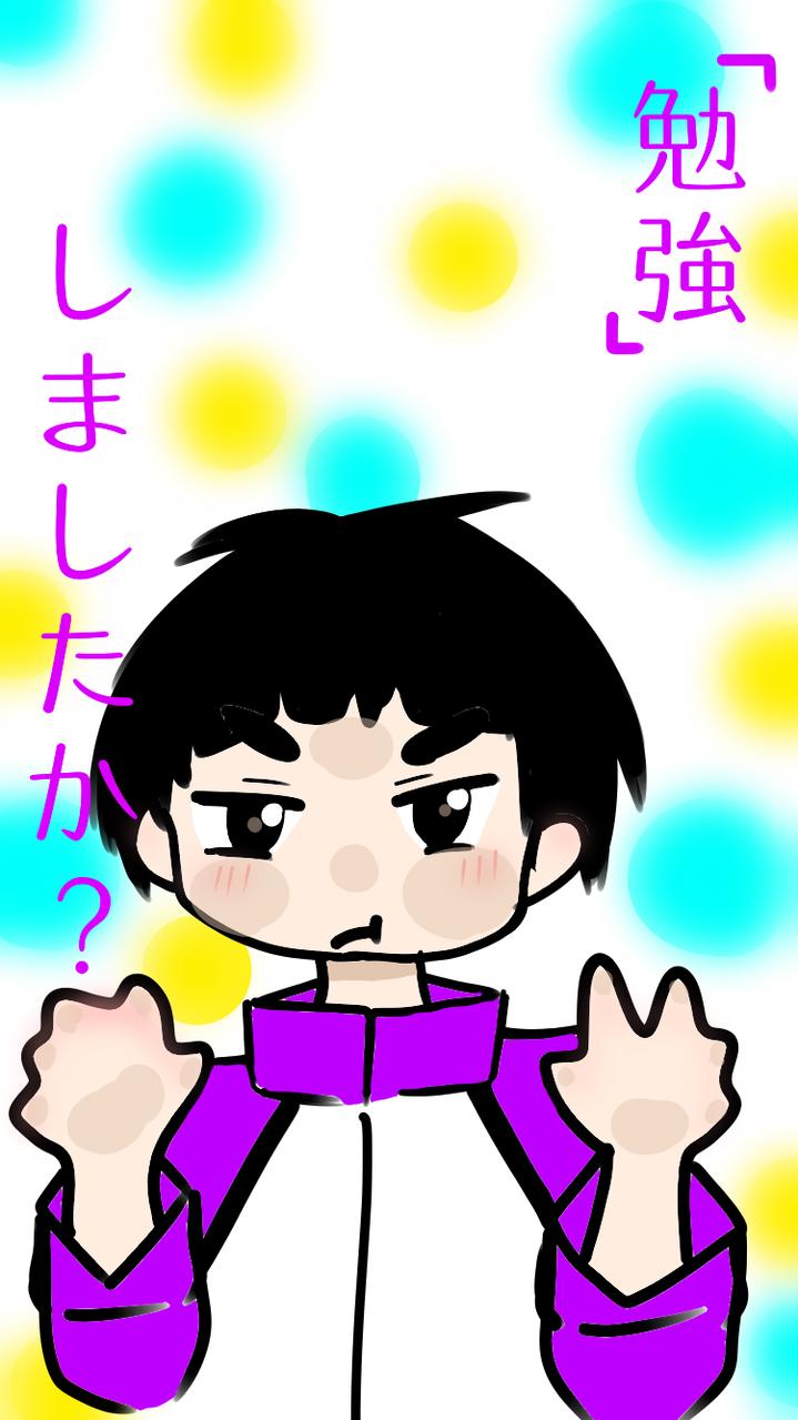 スマホの壁紙描いた!! Illust of わかな 五色工 fanart スマホ壁紙 Haikyu!!
