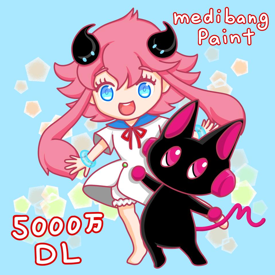 メディバンペイント5000万DLおめでとう! Illust of BoK(男爵) medibangpaint5000