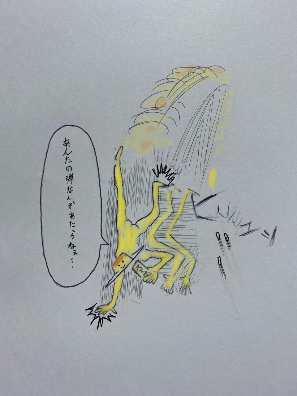 プリンマン木下 Illust of いちぢく 謎 medibangpaint !? プリン