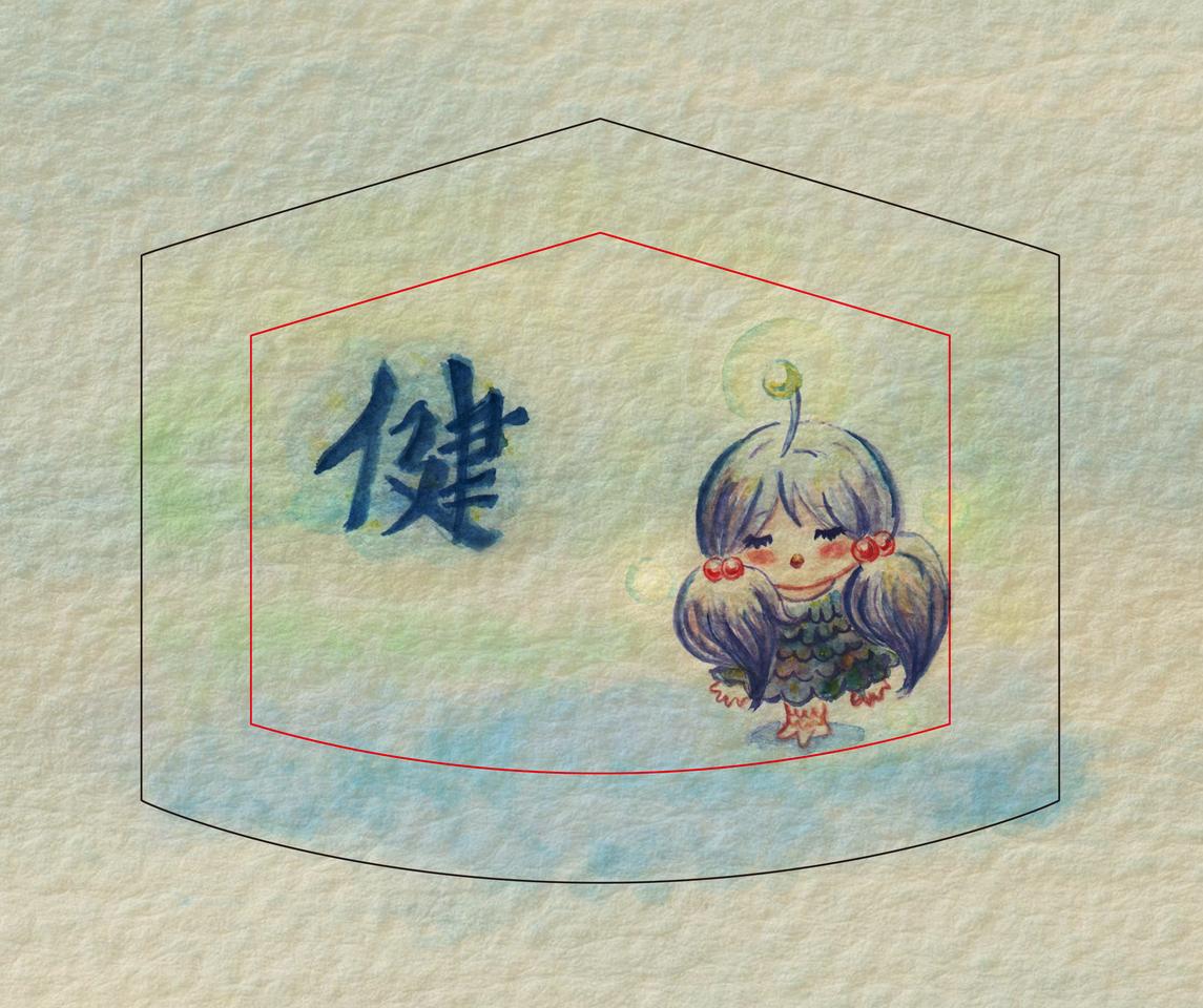 Amabiko protects you Illust of Kuriri Mikiu MaskDesignContest magic 後ろ頭 cat amabie mask anime girl pigtails mermaid