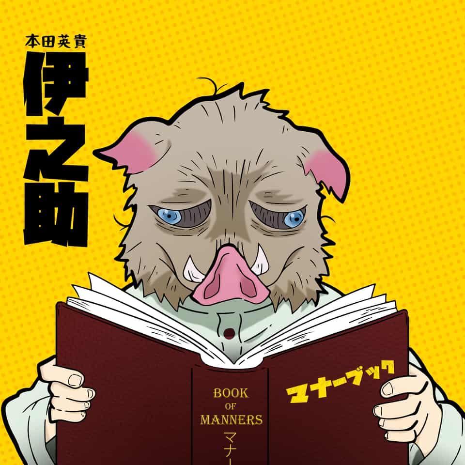 Inosuke actually studying! Illust of Twhizy DemonSlayerFanartContest learning study HashibiraInosuke KimetsunoYaiba Funny demonslayeroc studying