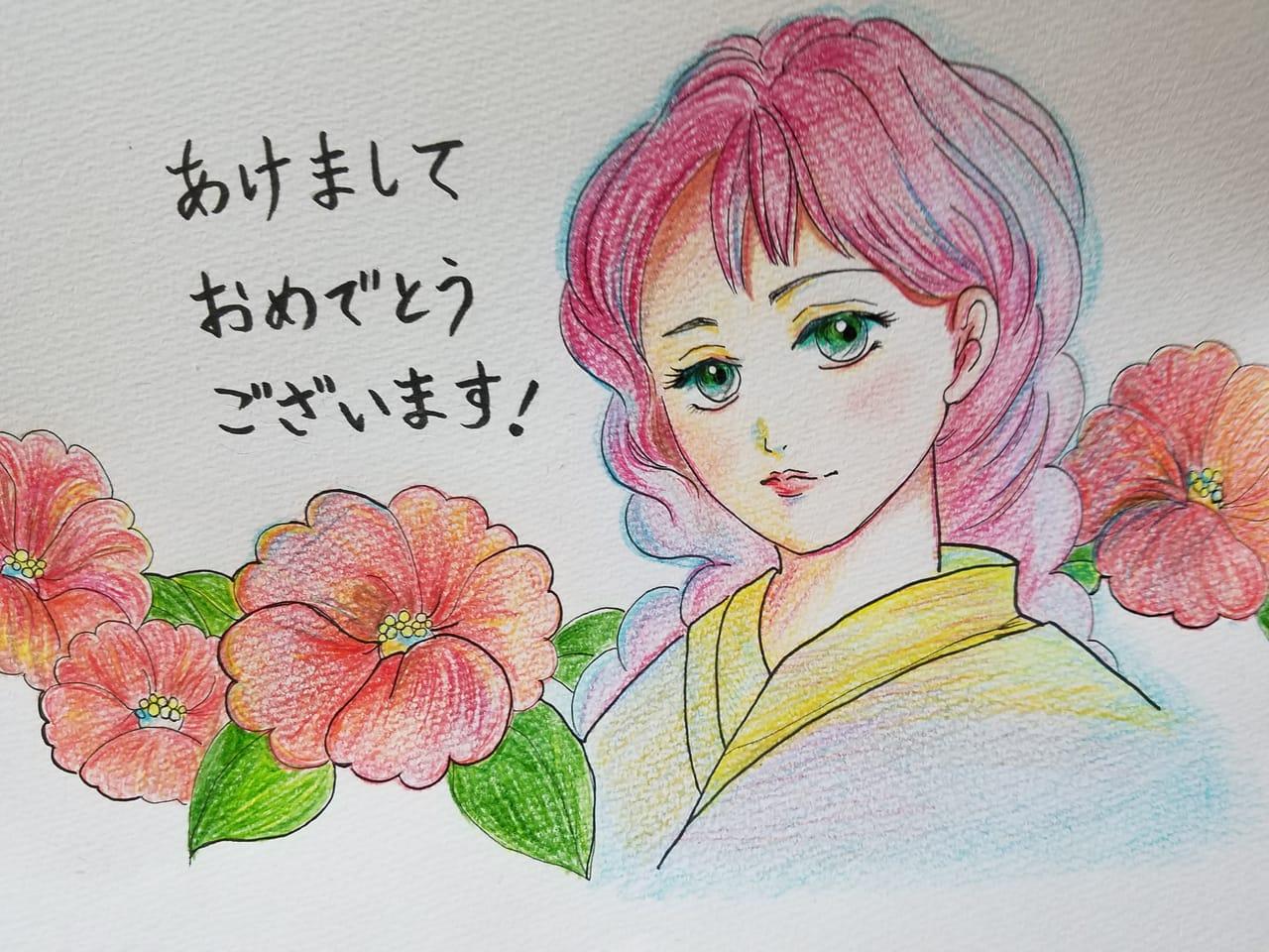 明けましておめでとうございます! Illust of おかかうめ newyear girl coloredpencil practice sketch アナログ kimono original doodle