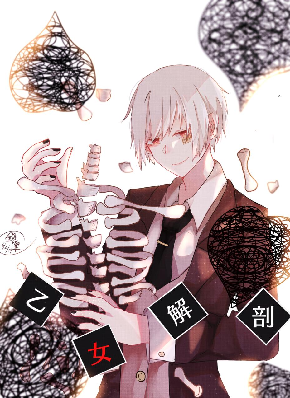 乙女解剖 まふまふ Illust of 鉛筆 medibangpaint mafumafu Fingerpaint niconico 乙女解剖
