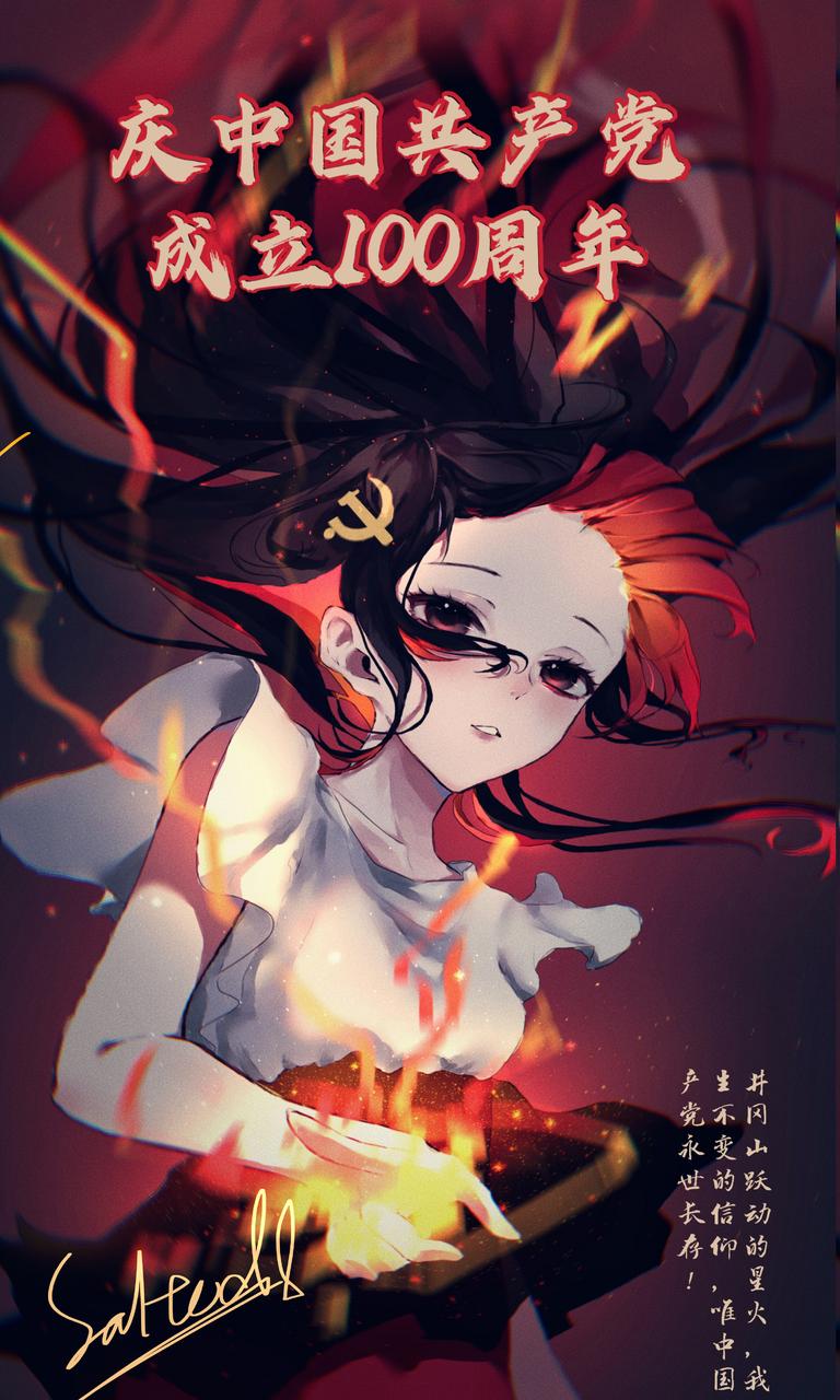 有参考 Illust of 丶咸鱼jiang medibangpaint