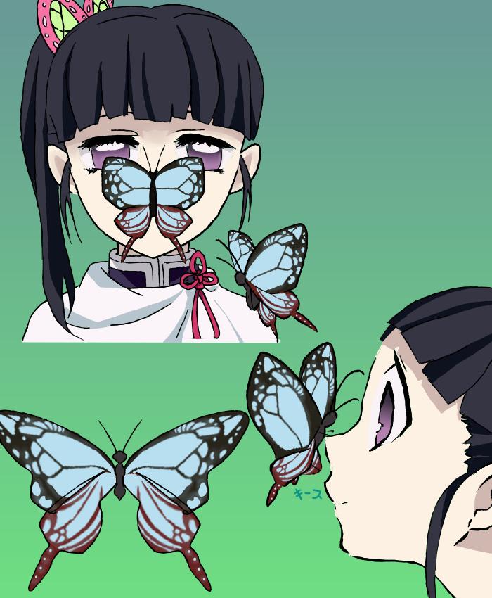 Kanao Tsuyuri! Illust of ᴋɪꜱᴜ_ᴛʜᴇ_ᴋᴀᴢᴜᴜ/ᴋᴇɪᴛʜ medibangpaint girl KimetsunoYaiba butterfly blue TsuyuriKanao blackhair