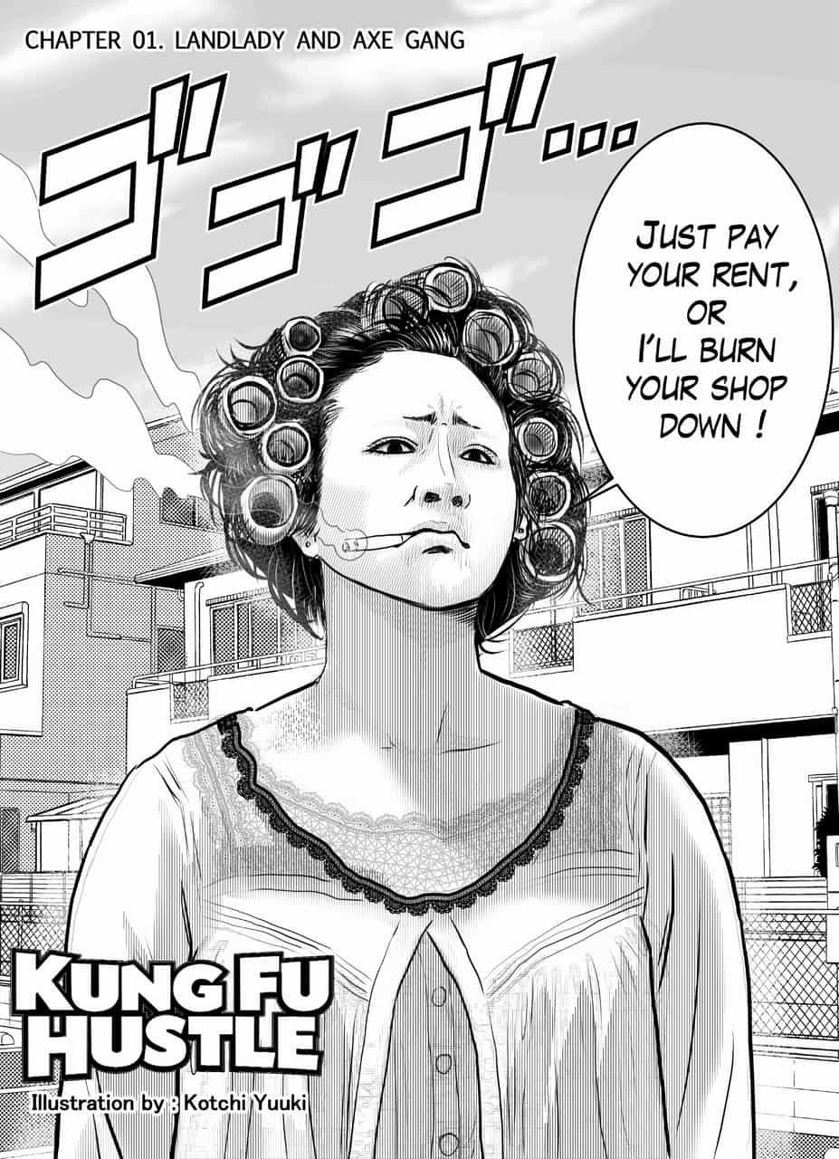 Kungfu Hustle Landlady Illust of kotchi_yuuki horror woman fanart kungfuhustle spooky manga illustration kungfu