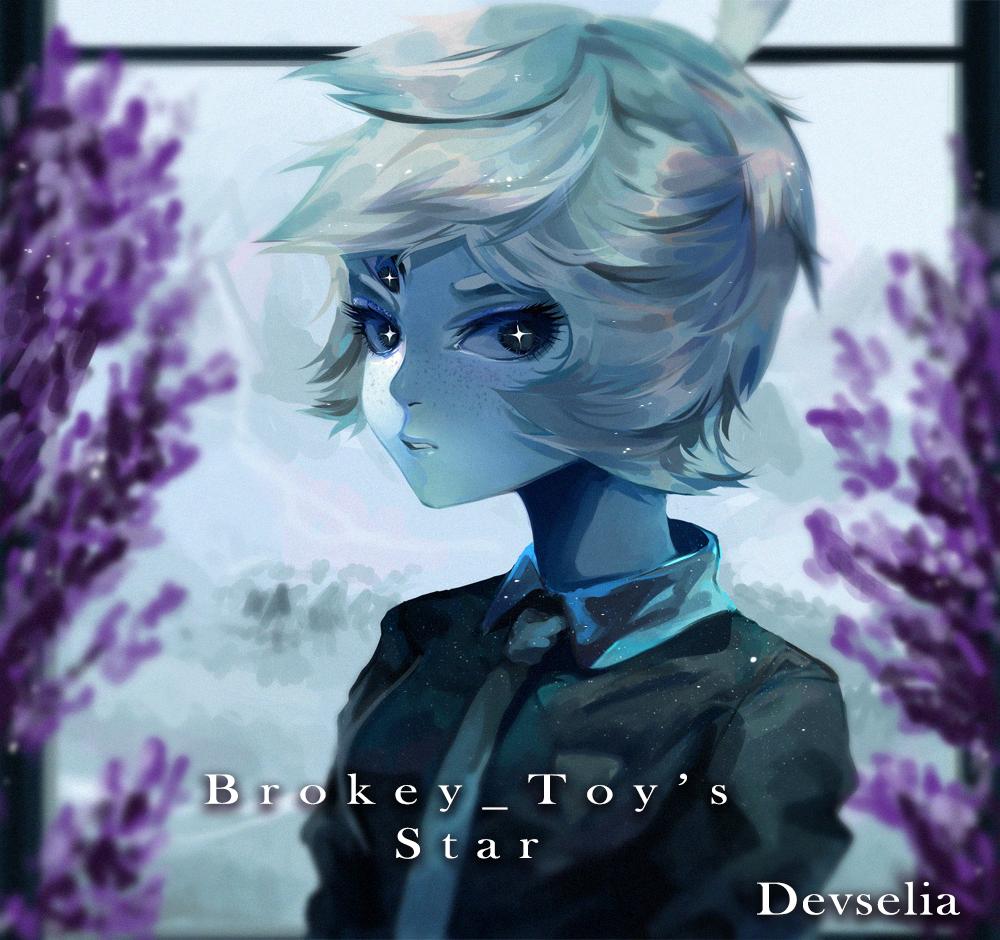 Star Illust of Devselia illustration girl giftart oc blue purple