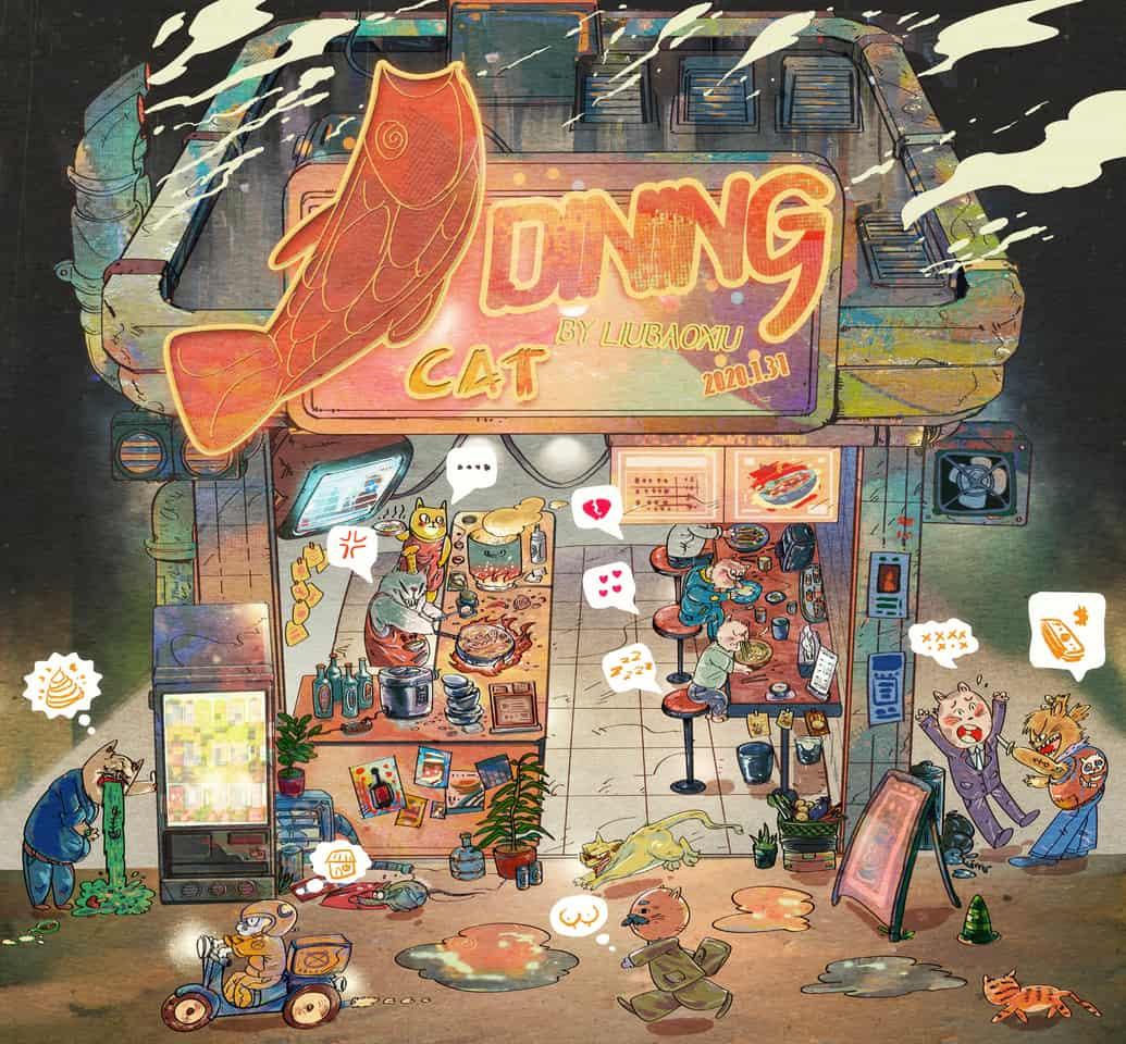 猫餐厅 Illust of liubaoxiu DOGvsCAT_CAT cat 餐厅 卡通