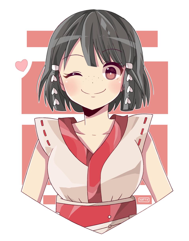 Ann / Samurai 8