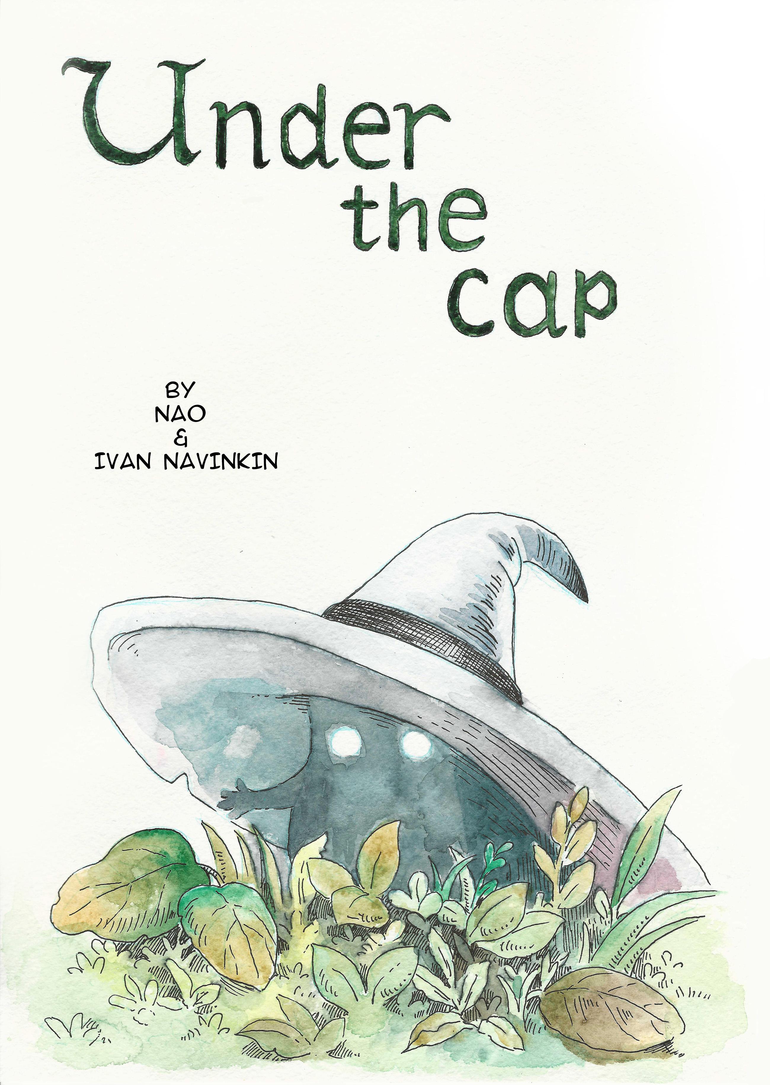 Under the cap/Nao & Ivan Navinkin(ロシア)