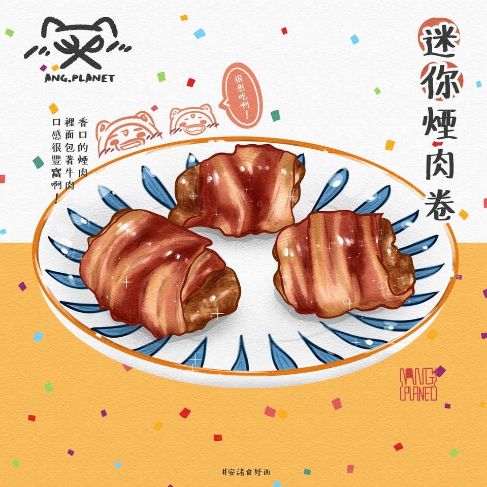 【 迷 你 煙 肉 卷 】 Illust of AN.G 安諸 digital illustration HongKong Artwork artist art 美味しい food