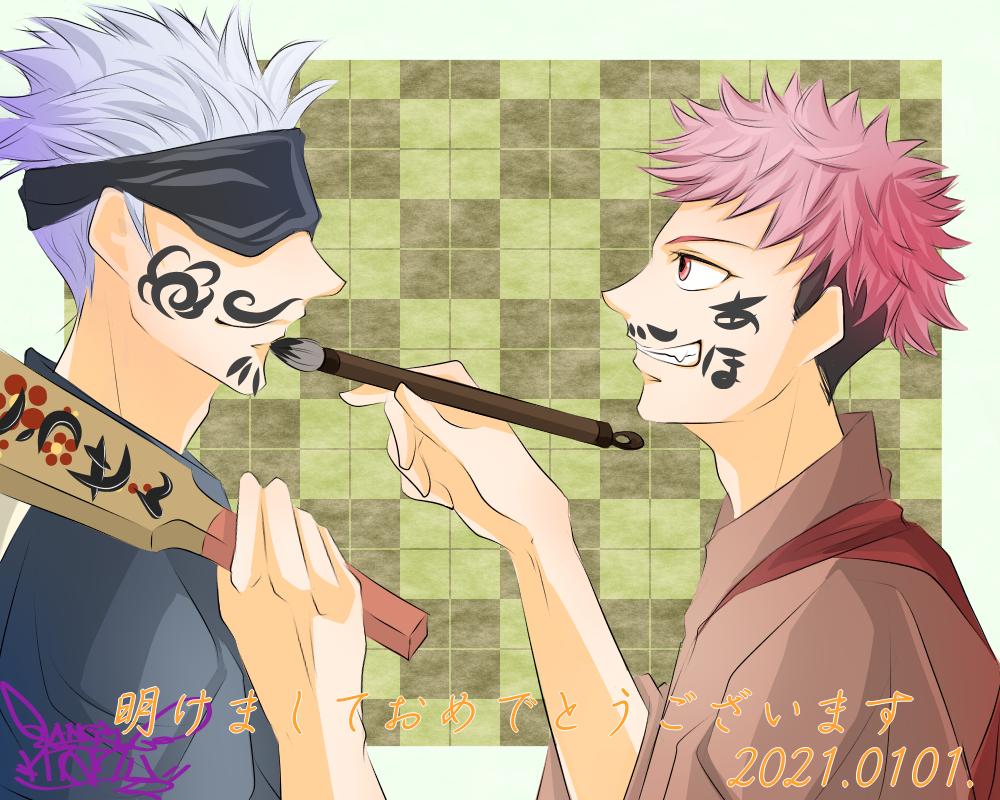 呪術廻戦♪ Illust of Manu newyear digital カラー SatoruGojō color illustration Yuji_Itadori JujutsuKaisen お正月