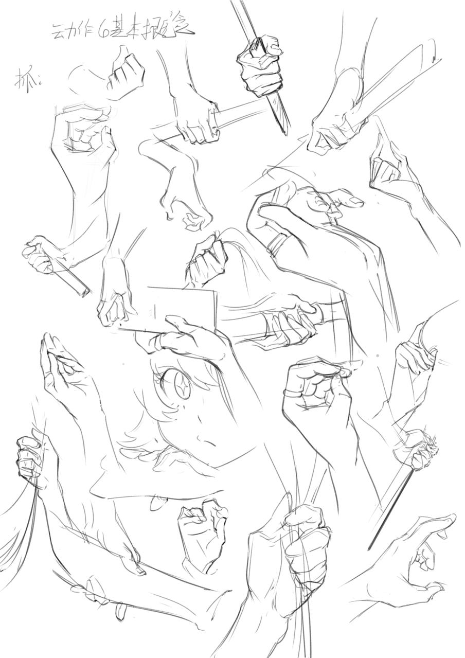 手部练习2。28 Illust of b站cm羊 medibangpaint lazy 手部练习 板绘 practice 人体结构 人体素材