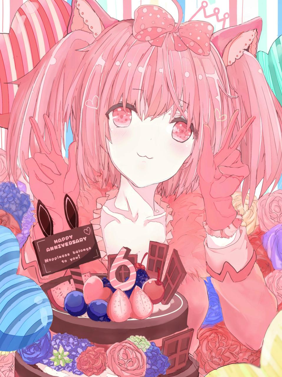 HAPPY ANNIVERSARY♥ Illust of MR 10 July2020_Contest:Anniversary medibangpaint cute girl pink