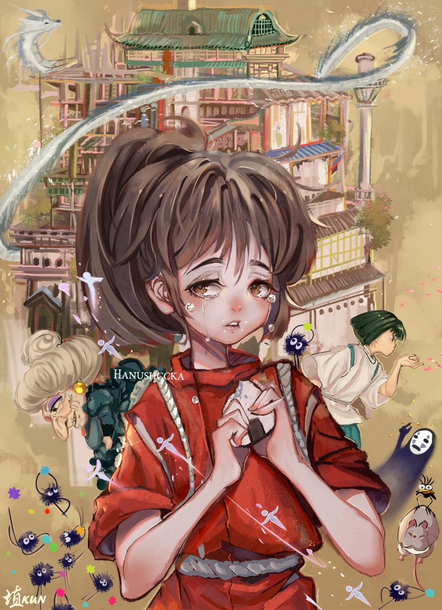 Spirited away Illust of Hanushccka Chihiro GHIBLI SpiritedAway