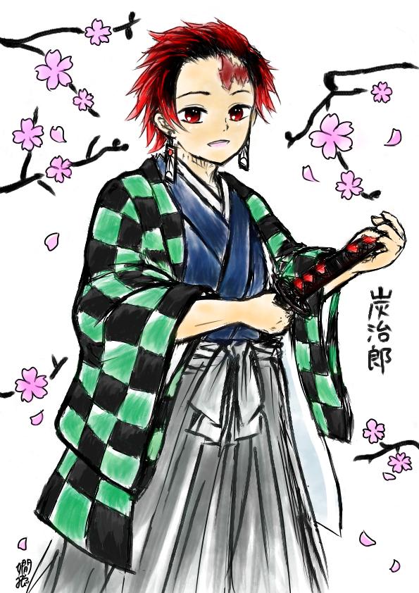 竈門炭治郎 Illust of 嫺やか medibangpaint KimetsunoYaiba 筆 袴 KamadoTanjirou kimono 和服男子