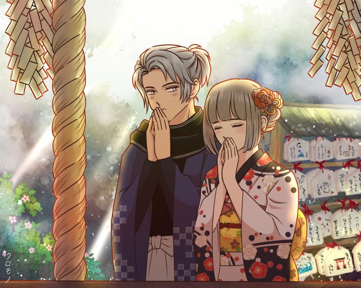 初詣 Illust of クロモノ Jan.2020Contest anime Japanese_style 初詣 newyear illustration happynewyear