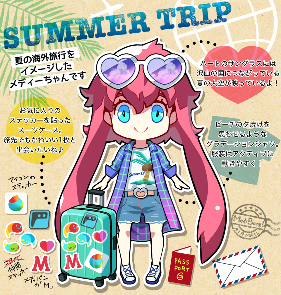 SUMMER TRIP メディーちゃん Illust of まこ MEDICHAN2019