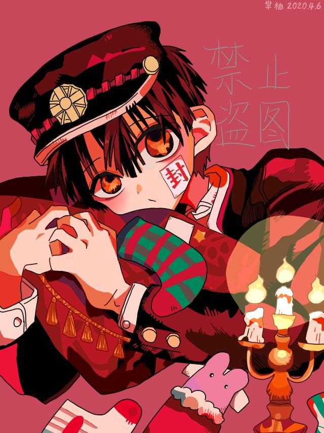 临摹 Illust of Minako medibangpaint Toilet-boundHanako-kun