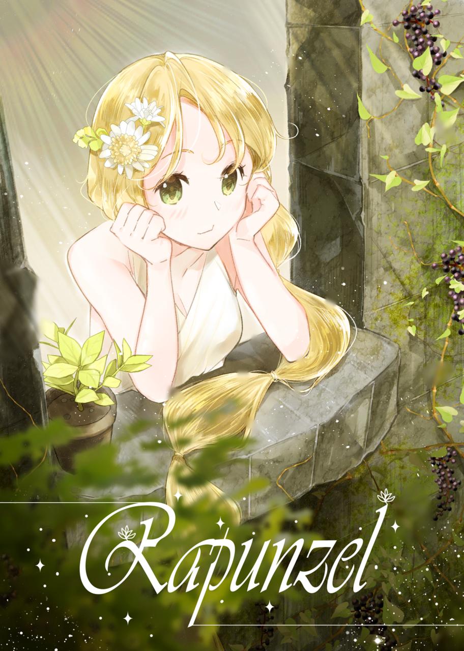 ラプンツェル Illust of EMODELAS Aug.2019Contest girl