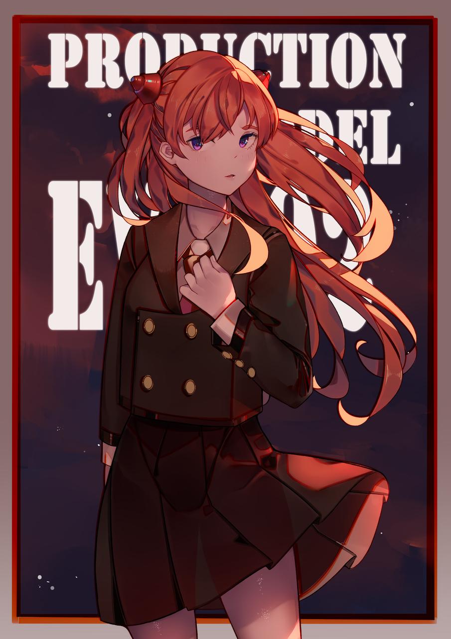 The end of EVA Illust of 冬木 りんご (Fuyuki Ringo) アスカ・ラングレー uniform eyes