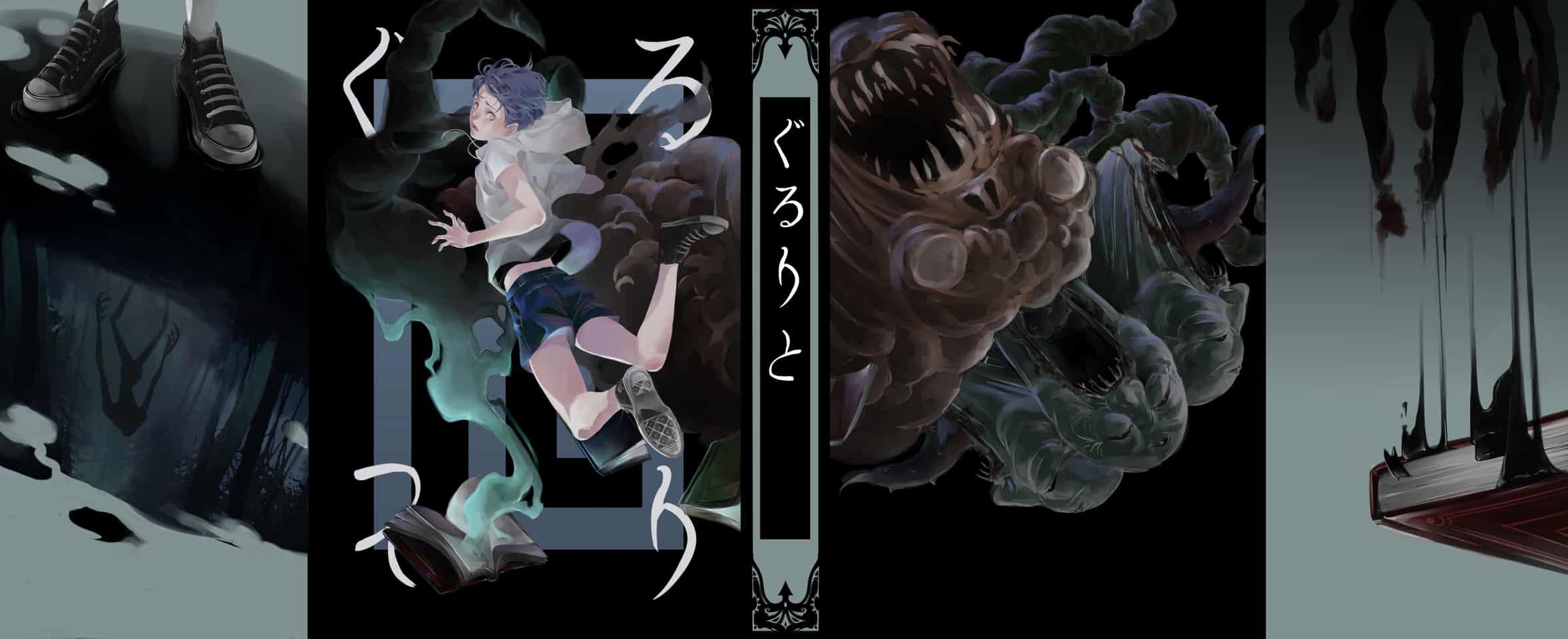 Spinning cover Illust of Lita Orenji horror mystery Spinning_contest Library boy Child Cover blackandwhite Novel Dark Book