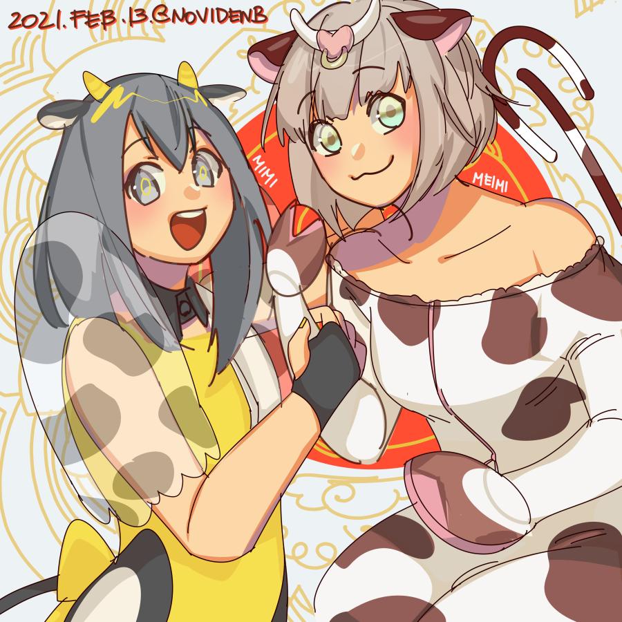 メィミメィミちゃん & MIMI Illust of noviden medibangpaint 丑年年賀状 fanart メィミちゃん LunarNewYear girls cute 2021 年賀状イラスト oc