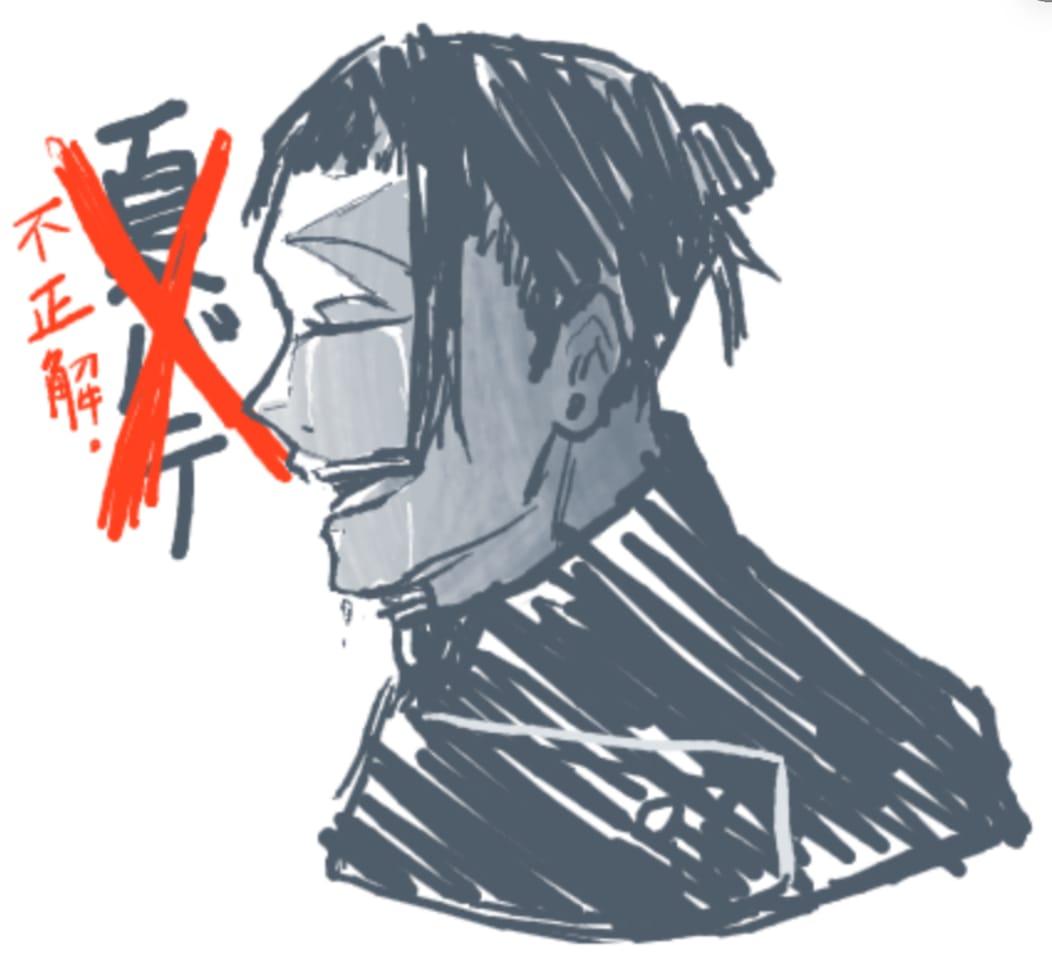 昨日絵チャしました🥰 Illust of りりもん🤞🏻⚫️ SatoruGojō JujutsuKaisen 夏油傑 絵チャ