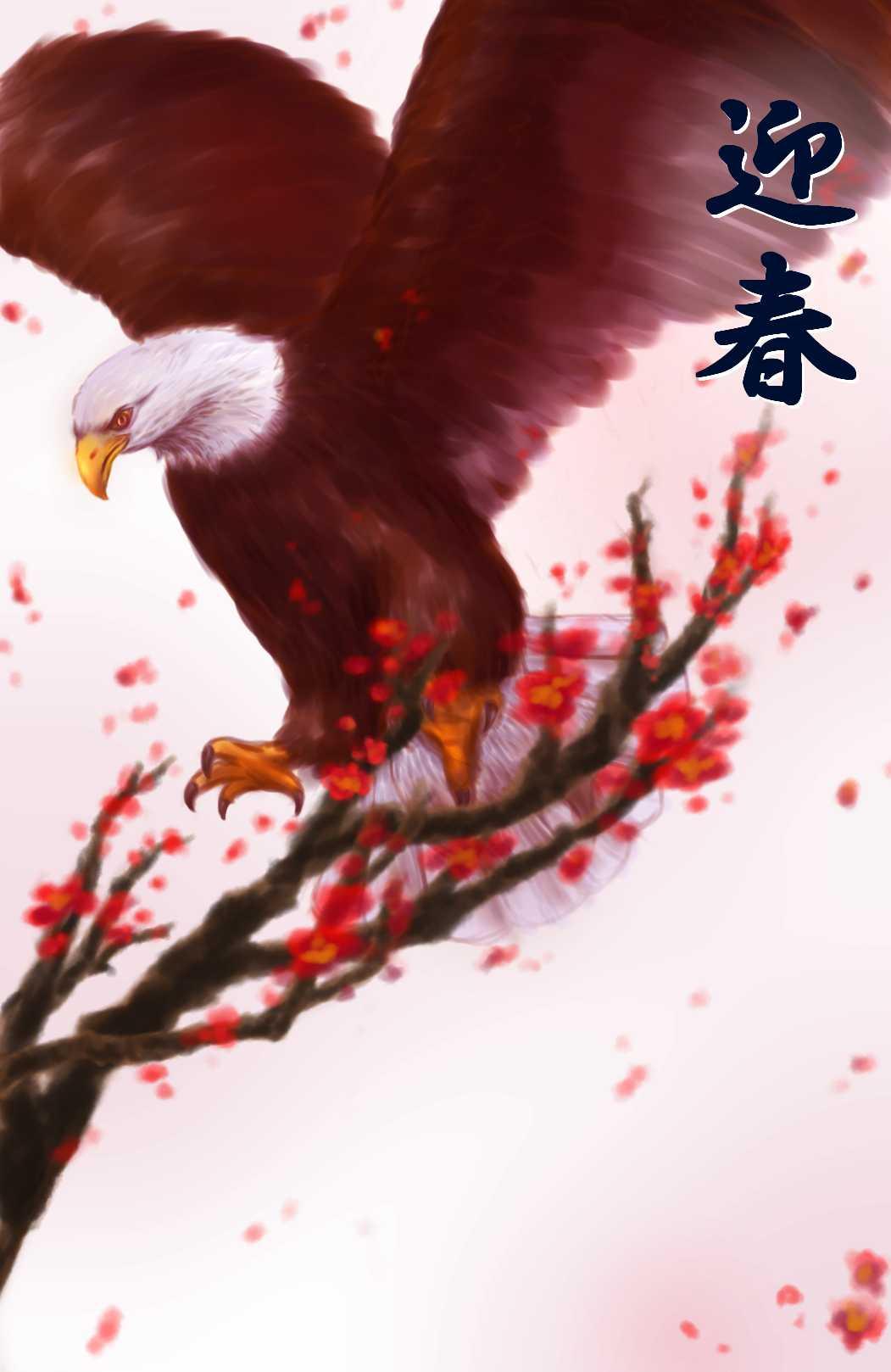 きにょこ/鷲と梅の木