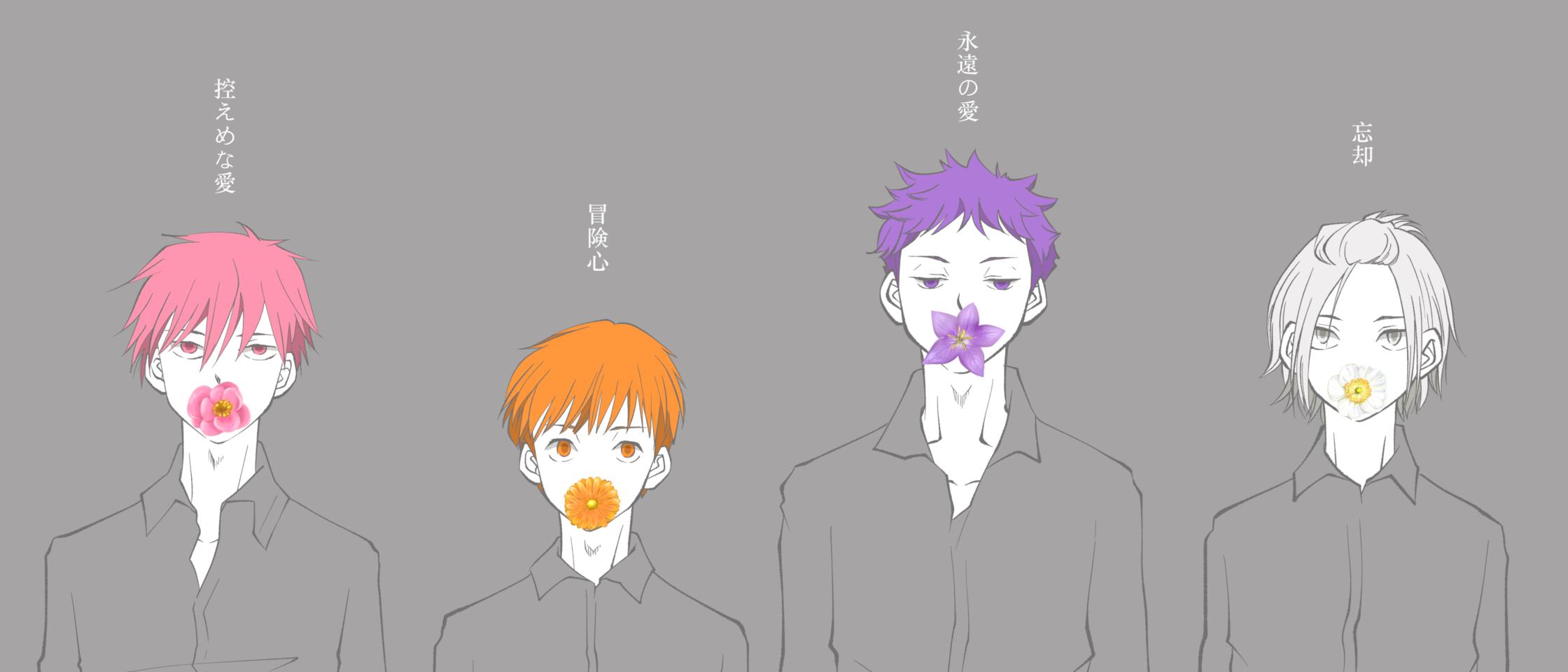 はなことば Illust of こも April2021_Flower flower original boy