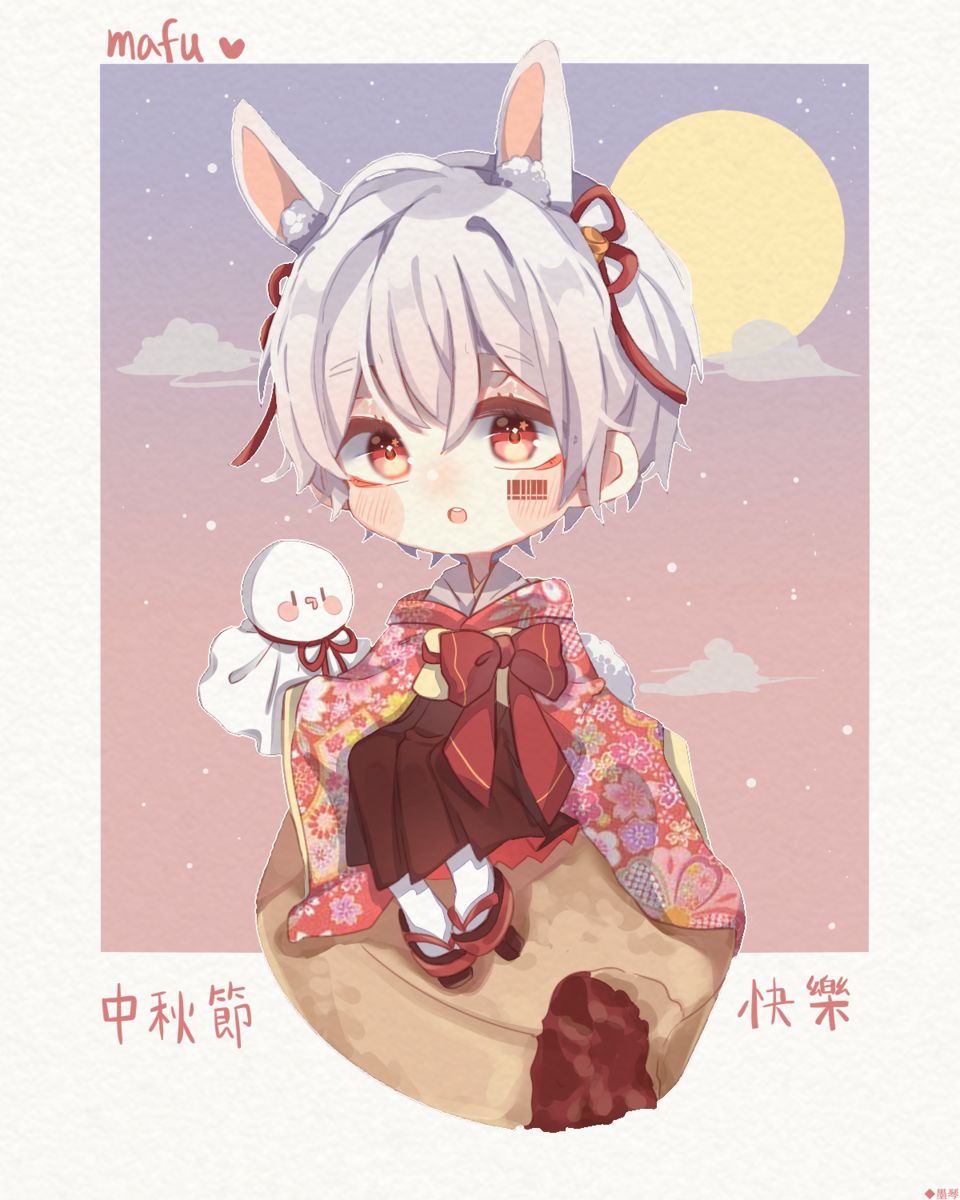 中秋 Illust of もち 墨琴 Sep.2019Contest medibangpaint
