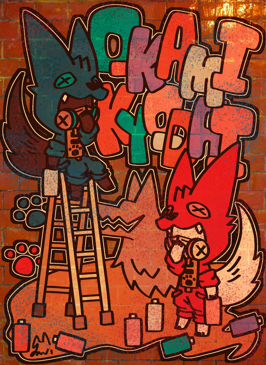 O-KAMI KYO-DAI Illust of ゆきなぎ@おーかみ June2020_Contest:Street_Art medibangpaint おーかみきょーだい