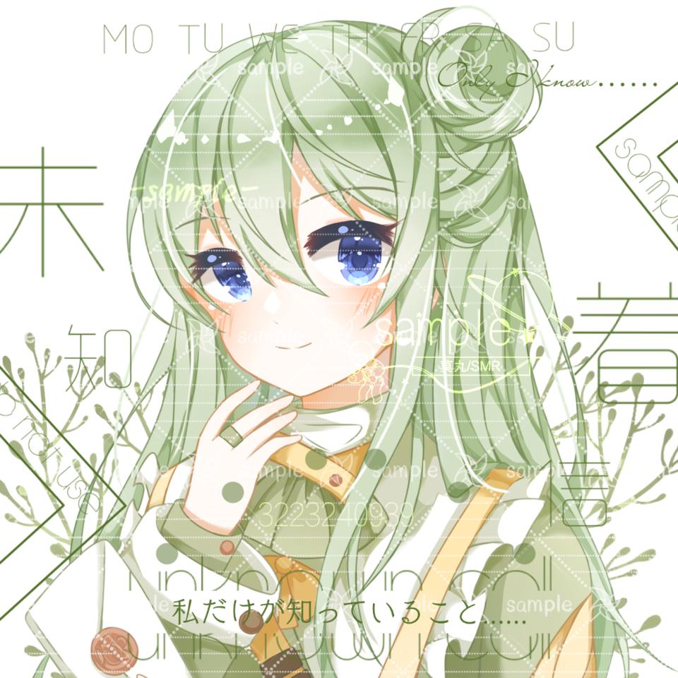委托qwq是零光妈咪的稿!!🌹😍🌹 Illust of 莫丸——!XD medibangpaint girl 约稿 portrait cute animegirl