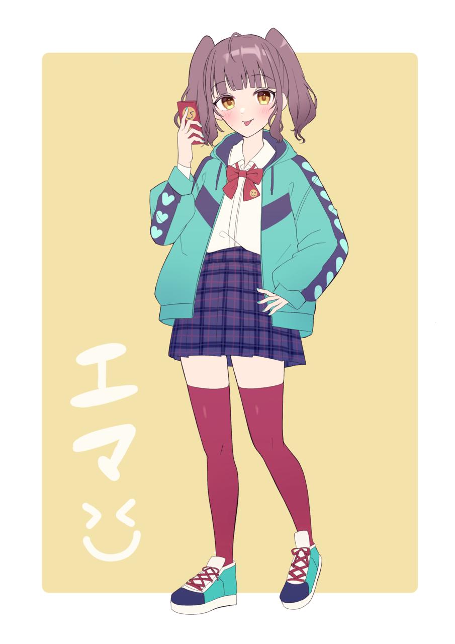 エマちゃん😆 Illust of じゅにねう girl 女子高生 JK twin_ponytails original