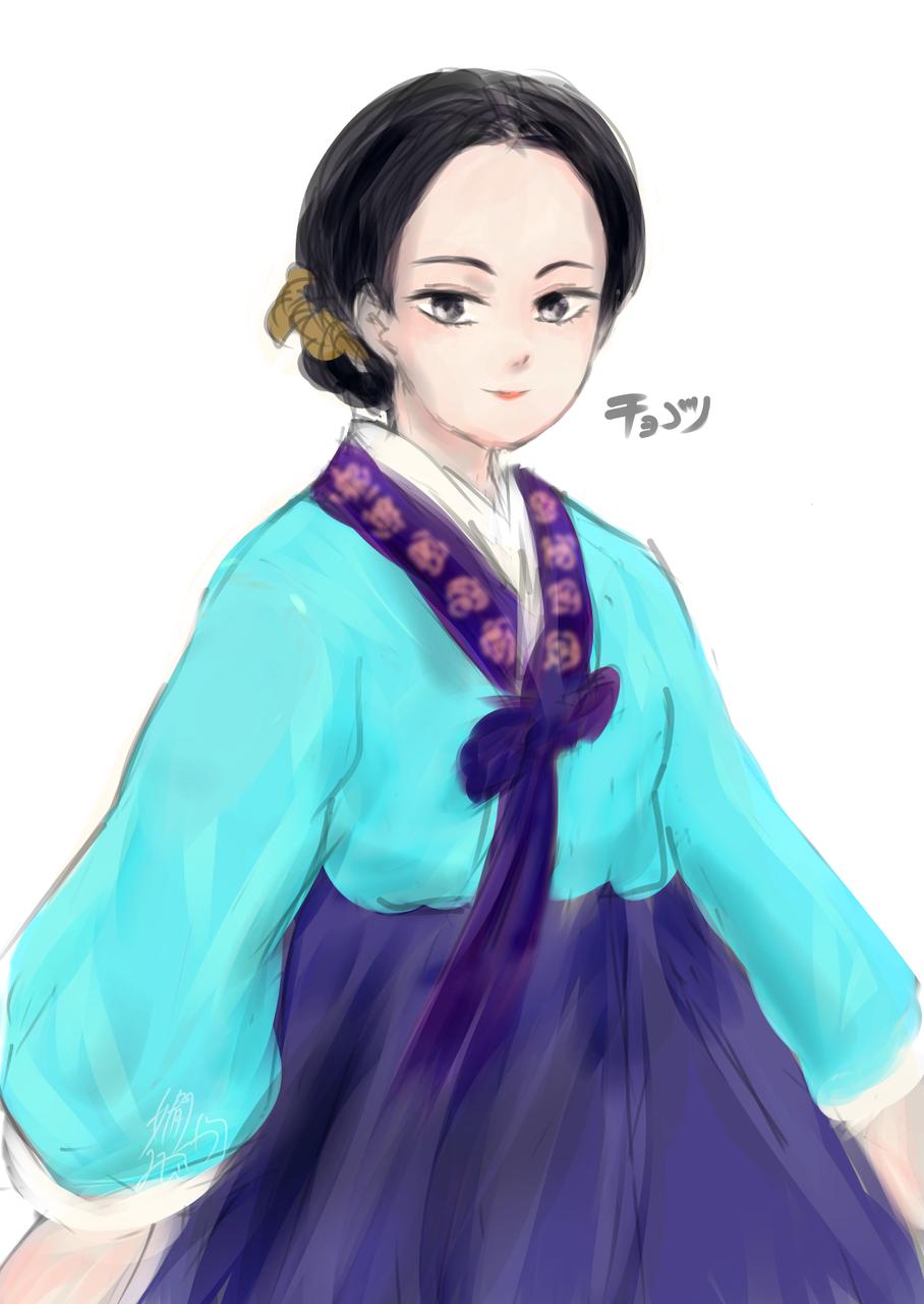 チョゴリ描いてみた Illust of 嫺やか medibangpaint ethniccostume girl