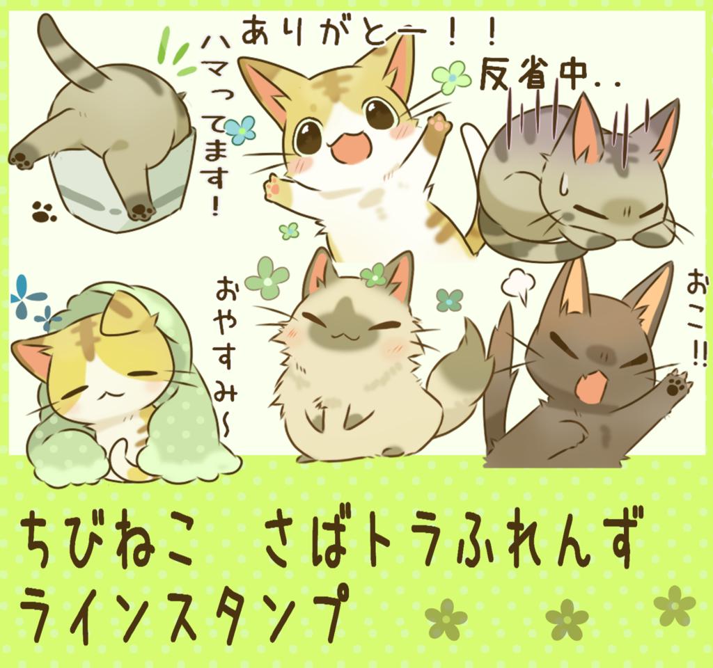 ラインスタンプ Illust of ushiinu ラインスタンプ cat original