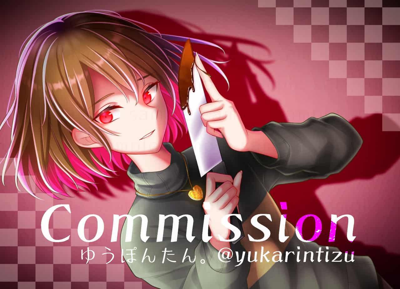 Commission01 Illust of ゆうぽんたん。 undertale キャラ Chara commission