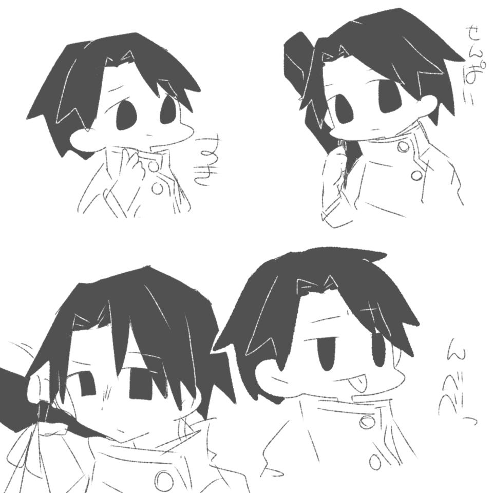 2年生 Illust of ユキナル。 JujutsuKaisen