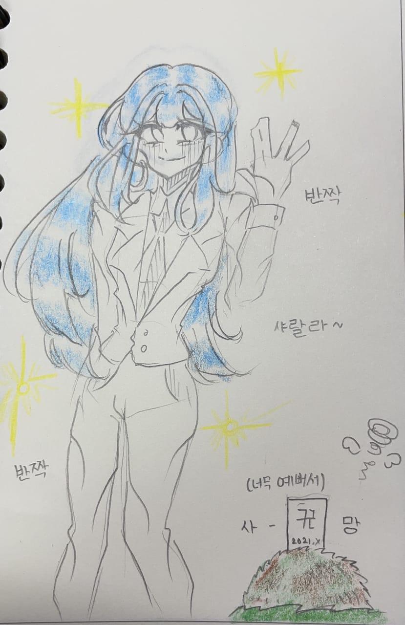 간단 만화! Illust of 리체_ʀɪᴄʜᴇ ʚ♥ɞ 손그림 woman doodle