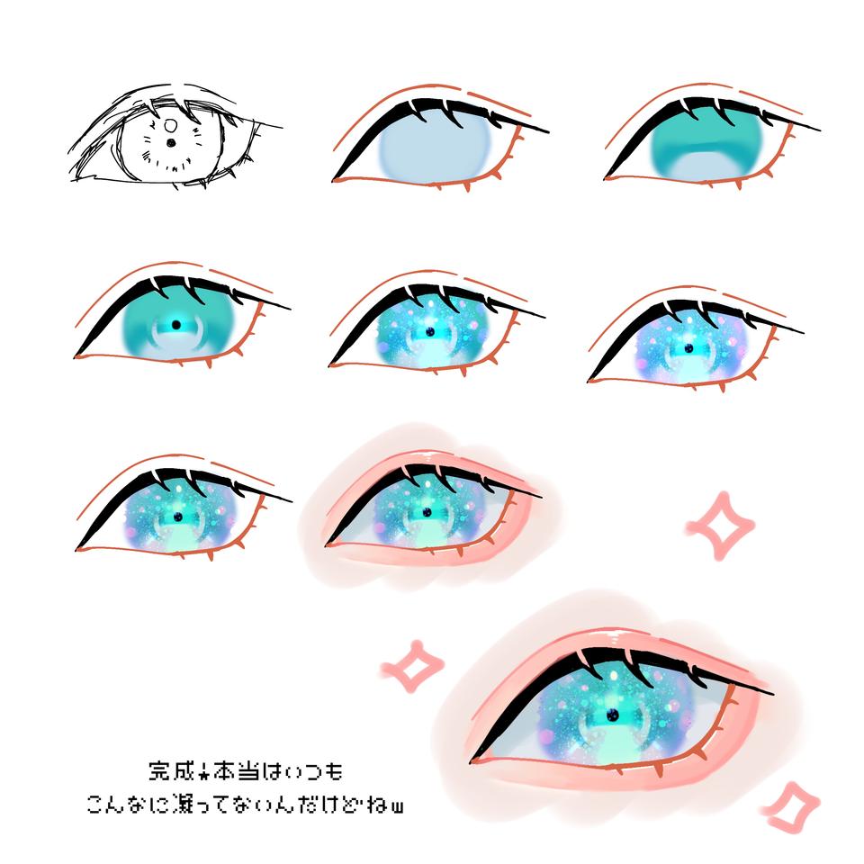 目イキング Illust of OHTEAOH 小5#腐女子同盟 The_Challengers tutorial わかりにくい 目イキング